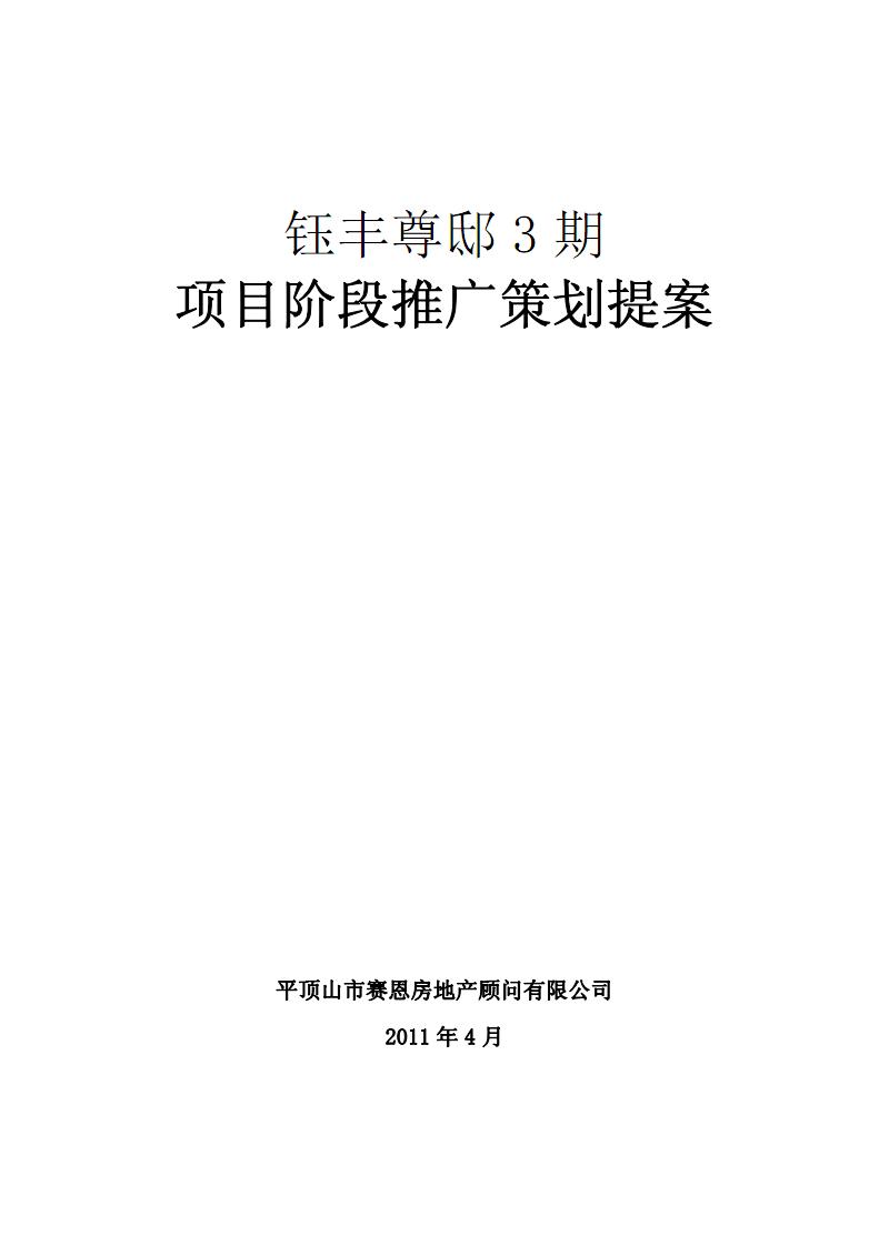 pdf 13页图片