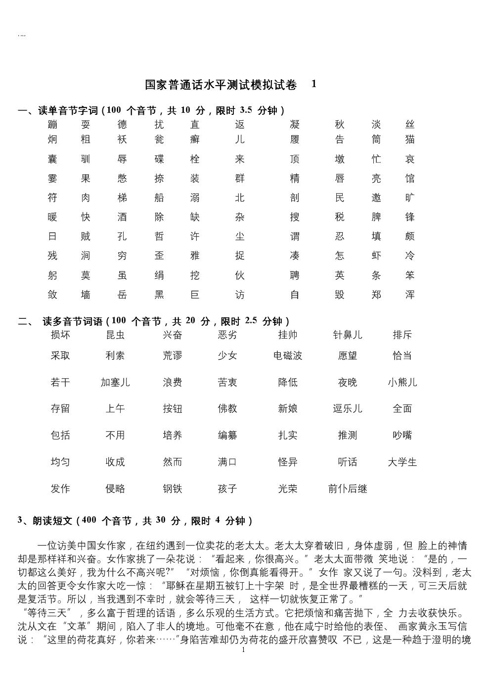 doc 17页图片