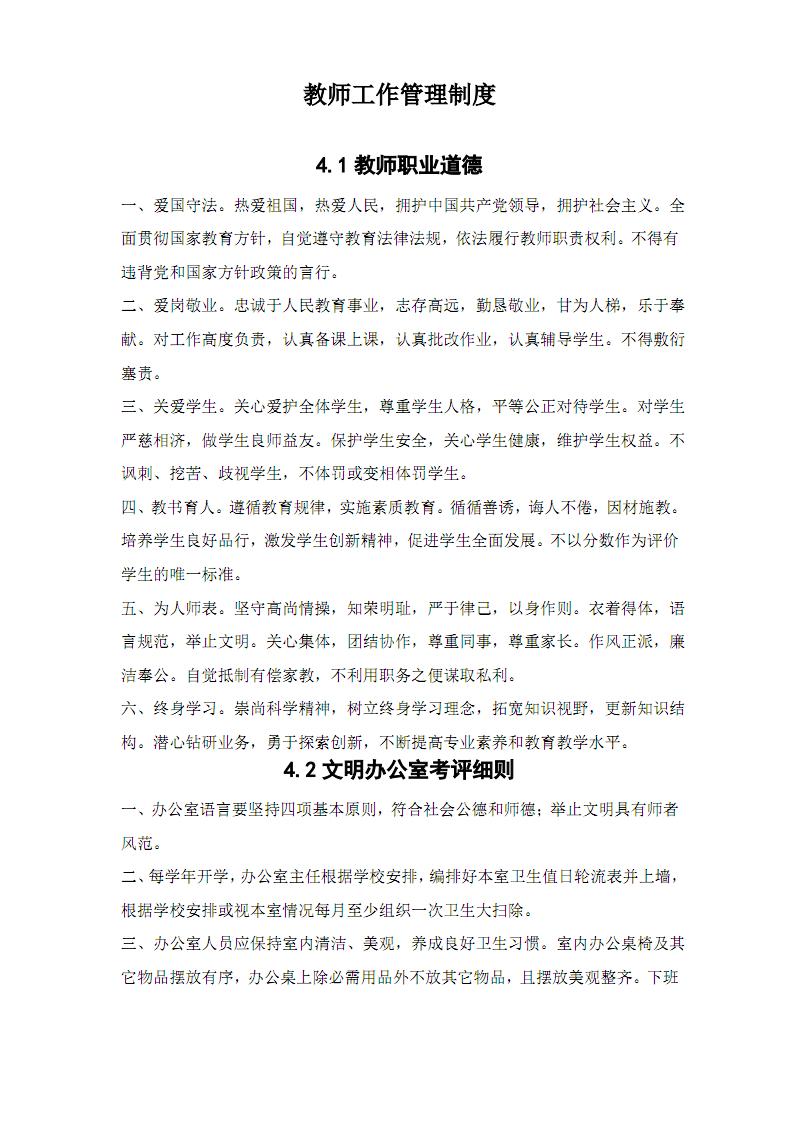 致我冰封的故乡 致我冰封的故乡最新章节 起点中文网