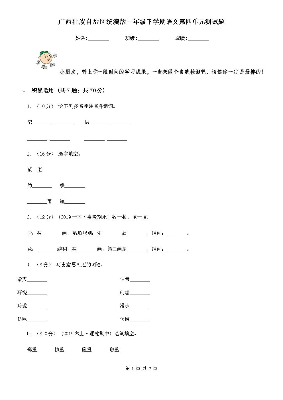 广州中考政治时事_申论时事政治教学_政治会考时事