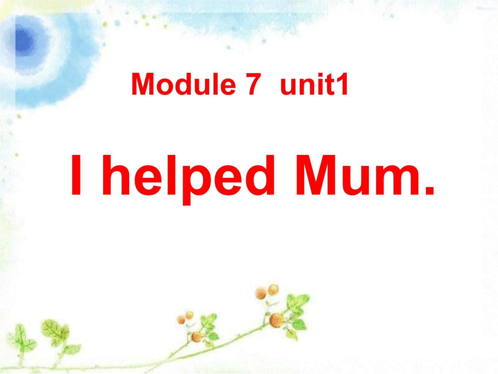 《I helped Mum》PPT课件2[文字可编辑].ppt