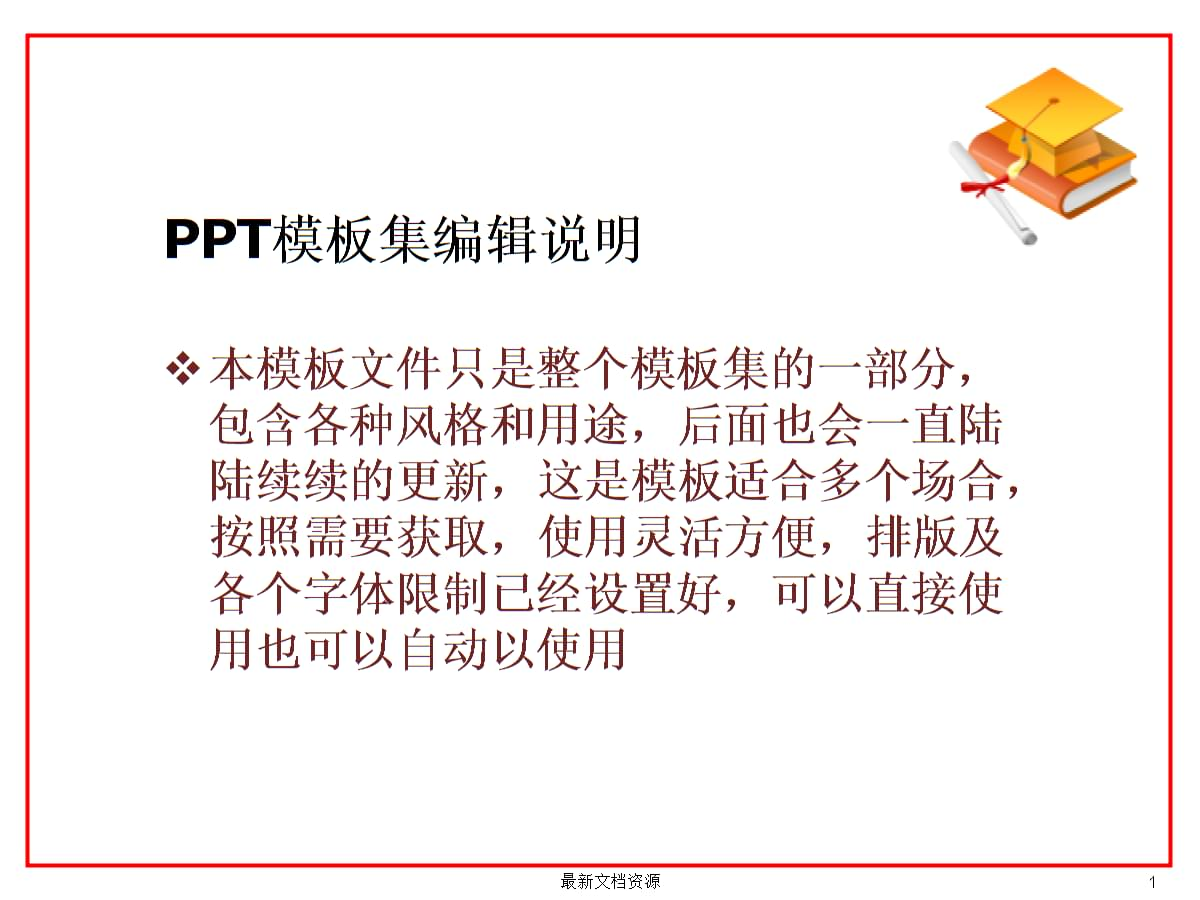 系统综合 评价.ppt
