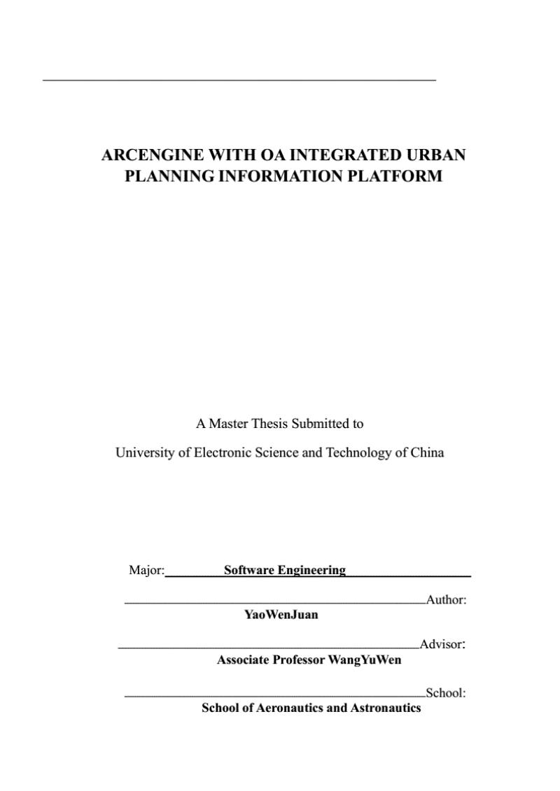 基于VisualC++的花店-管理系统的设计与实现-软件工程专业论文..pdf