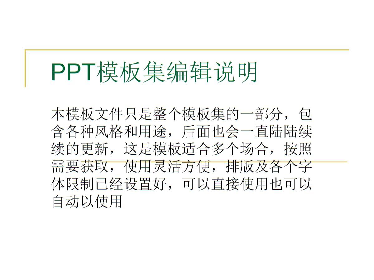 商业银行 负债业务.ppt