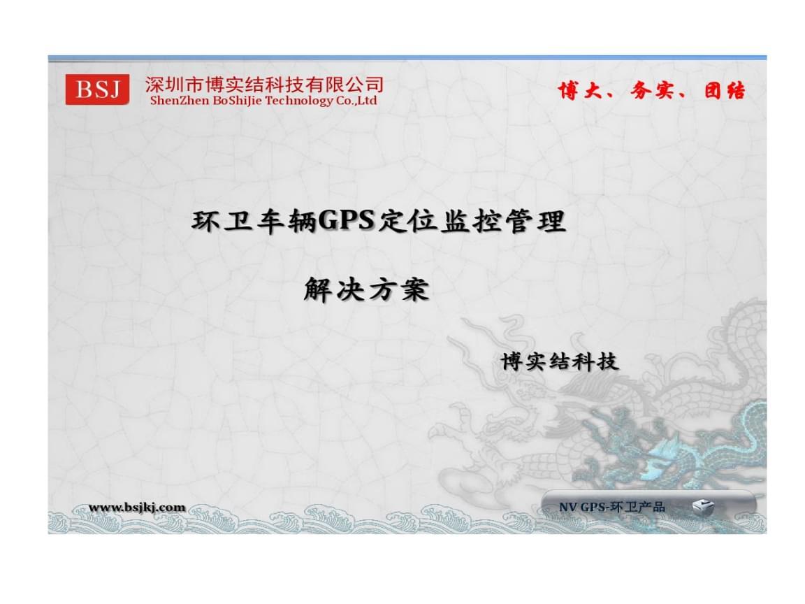 国际贸易下电子商务实务教学改革