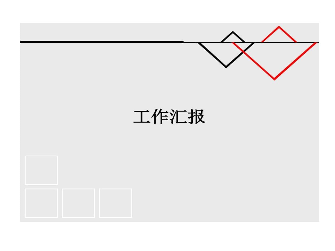 会计培训机构行业背景剖析.ppt