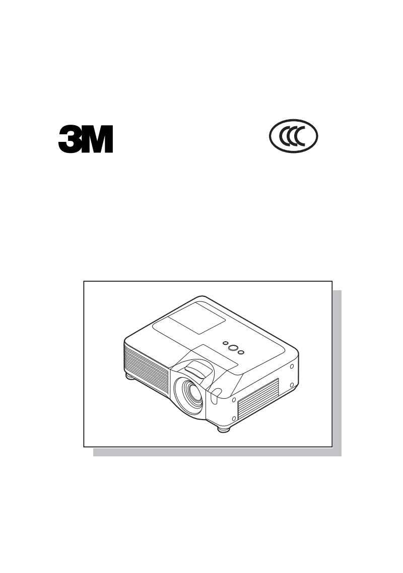 投影机-3M-PL90X说明书.pdf