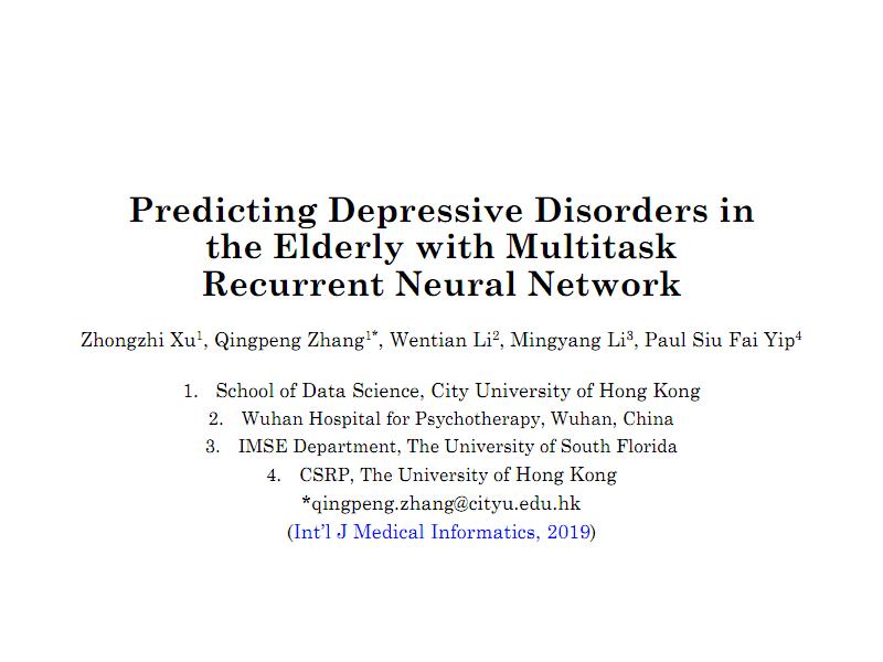 基于深度学习方法的个体早期抑郁症发病预测.pdf