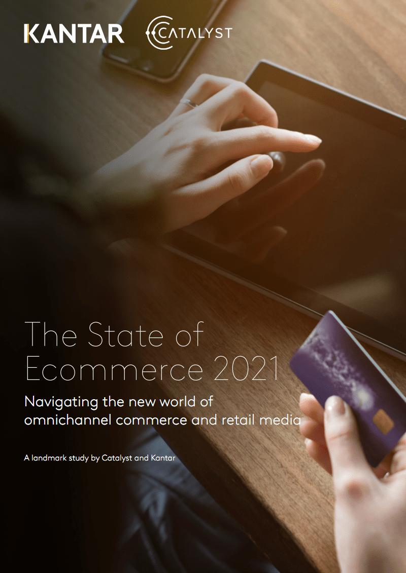 2021年电子商务报告.pdf