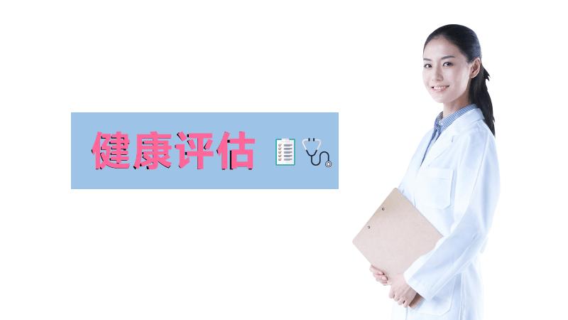 6-3-腹部评估视诊2.pdf