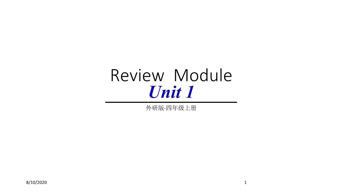 外研版小学五年级上册英语review-U1.ppt