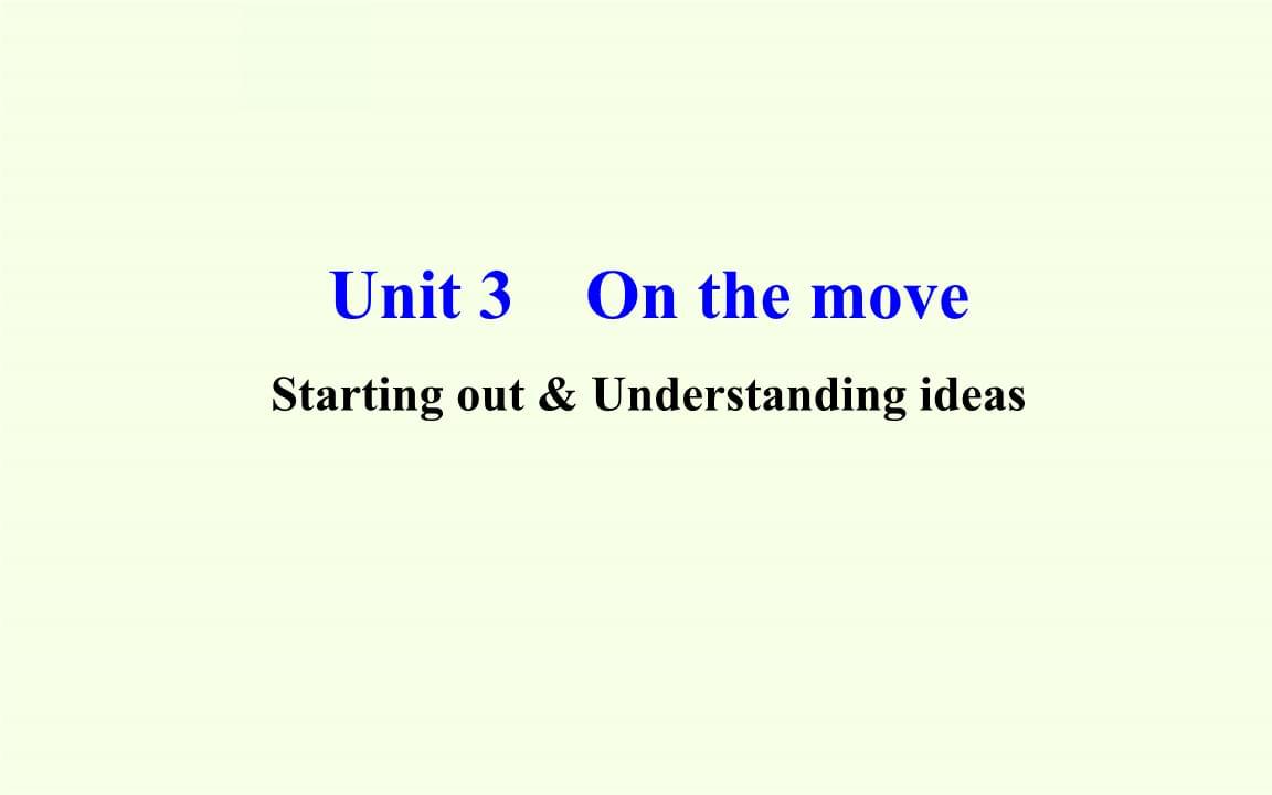 外研社英语高一必修2《Unit 3 On the move》Starting out & Understanding ideas 课件.pptx