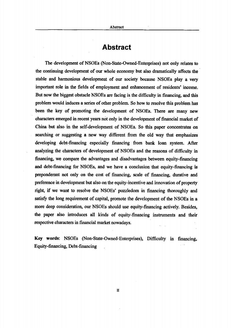 中国民营企业融资困境出路之股权融资研究.pdf