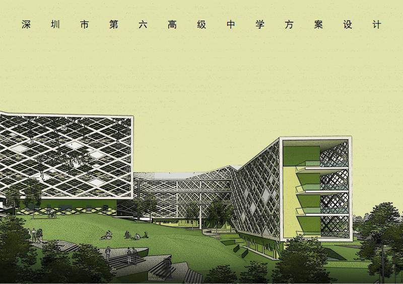 XX高级中学校园规划及建筑设计.pdf
