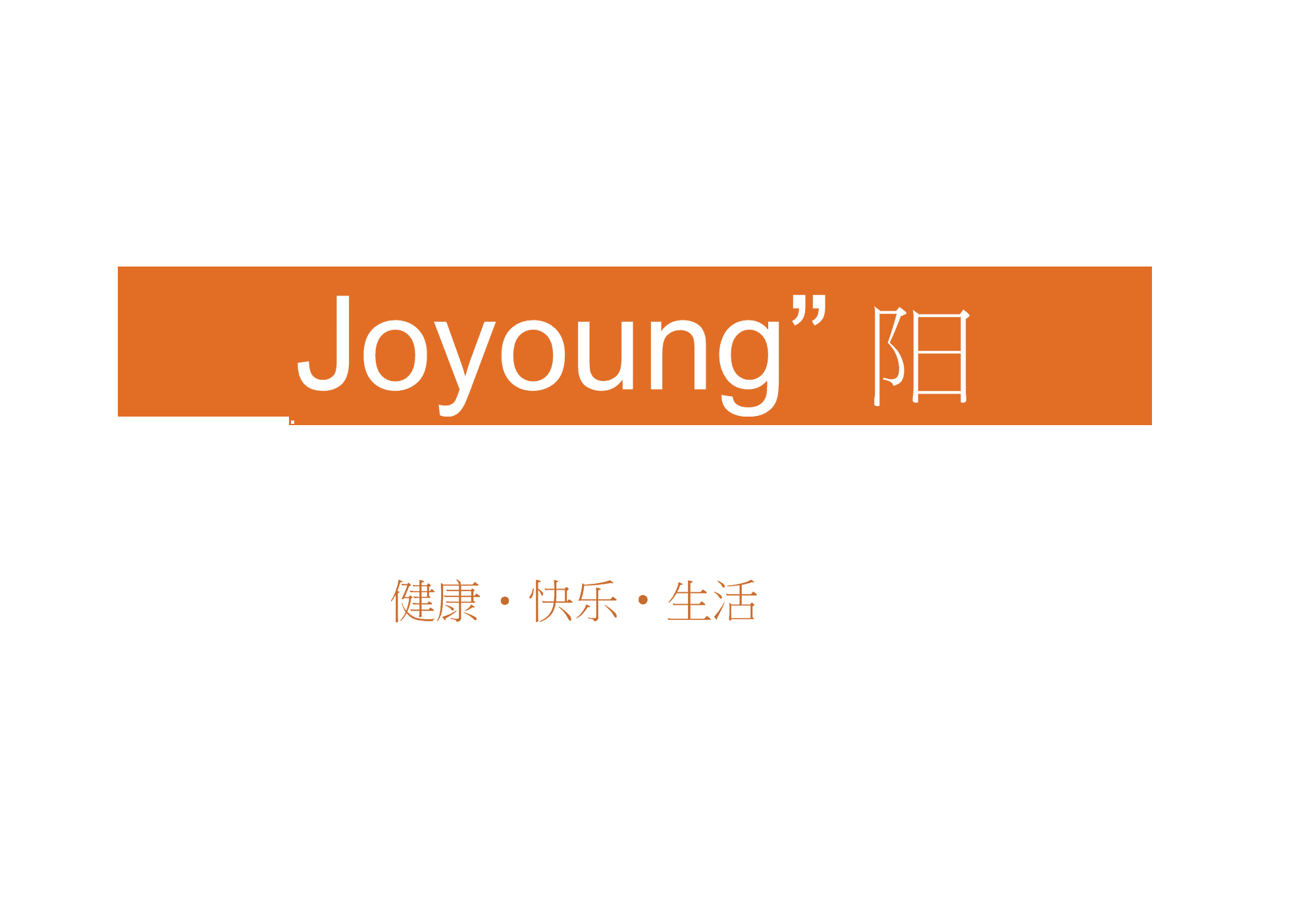 九阳豆浆机营销策划案策划推广营销方案报告.docx