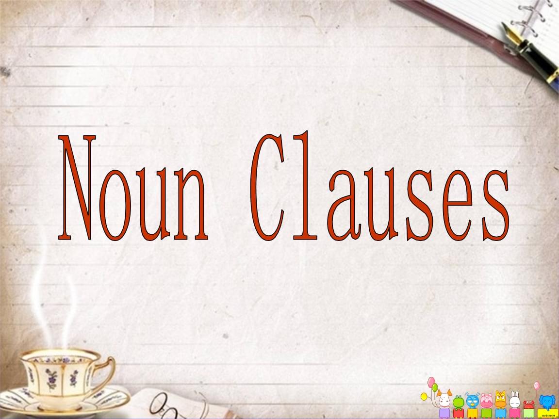 高中英語復習北師大版選修八《Grammar revision ---Noun Claus》 課件 (共24張PPT).ppt