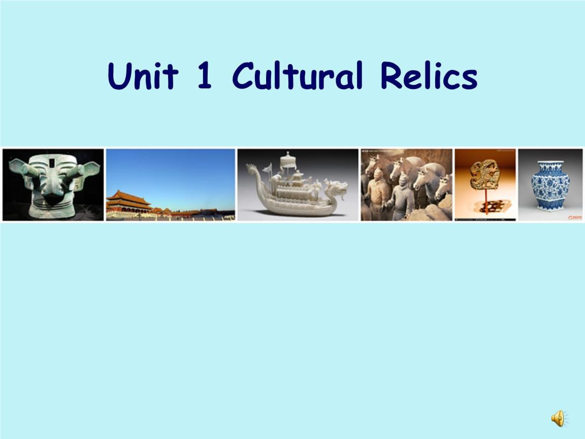 高中英語人教版必修2 unit 1 Cultural relice 課件.ppt