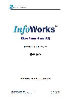 IWRS技术手册之三——操作手册.pdf