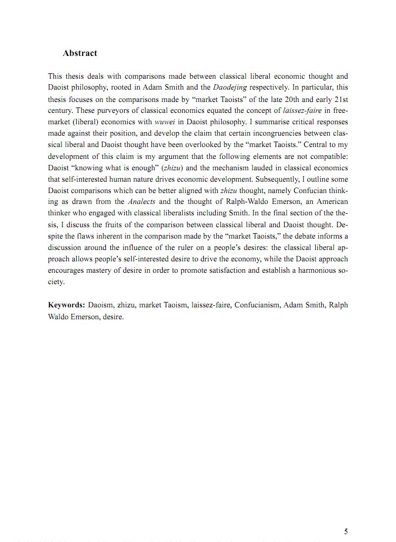 """市场道家主义评议_从""""知足""""的视角看.pdf"""