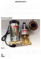 屏蔽式增压泵说明书.pdf