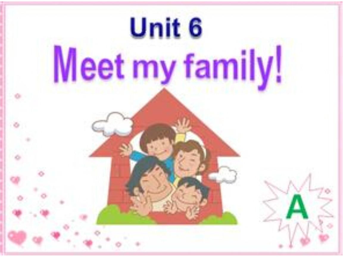 myfamily_《《unit6meetmyfamilyunit6meetmyfam》课件小学英语人教(pep)版三