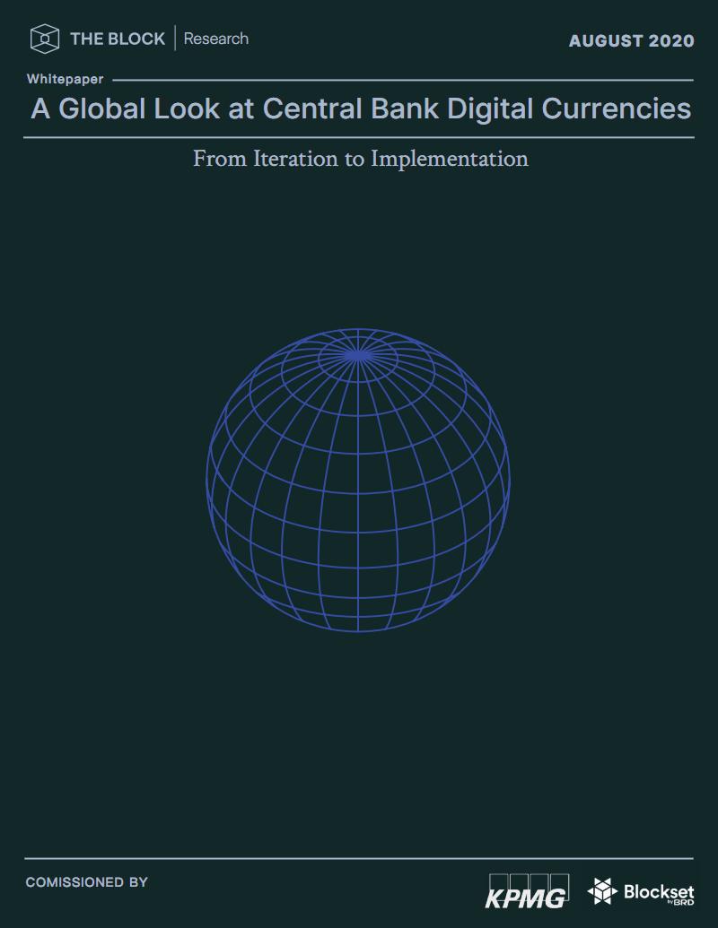 2020全球各大央行数字货币观察(英文-92页).pdf