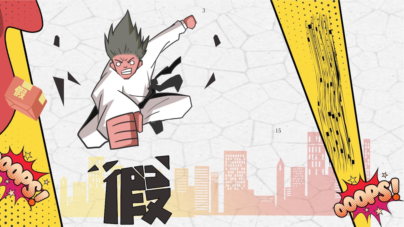 消费者权益日PPT模板315国际消费者维权日宣传课件中小学主题班会 (13).pptx