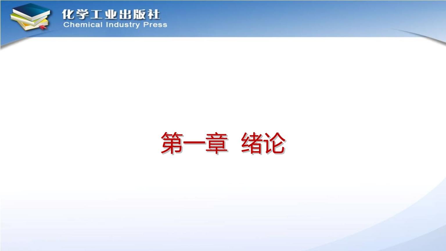 最新老年护理学-PPT演示文稿.pptx