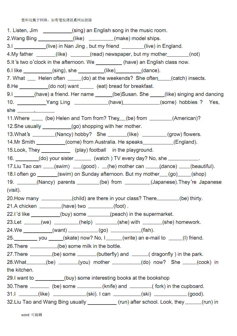 小学五年级英语上册用所给词语的适当形式填空复习课程.pdf