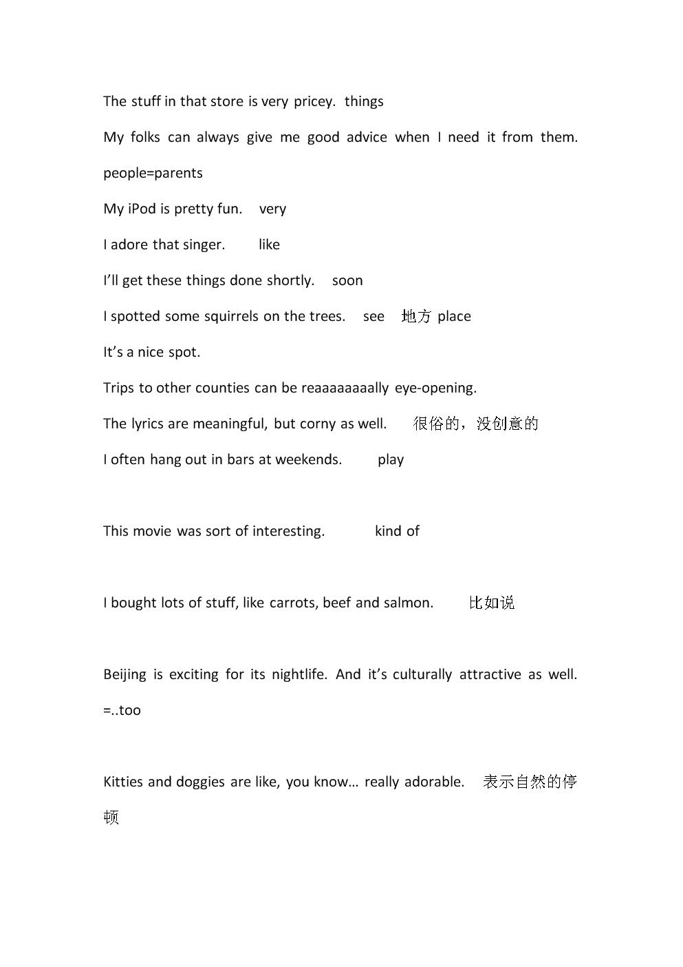 俚语表达x英语四六级雅思托福考研GRE高考GMAT大小作文宝典策略技巧范文模板.doc