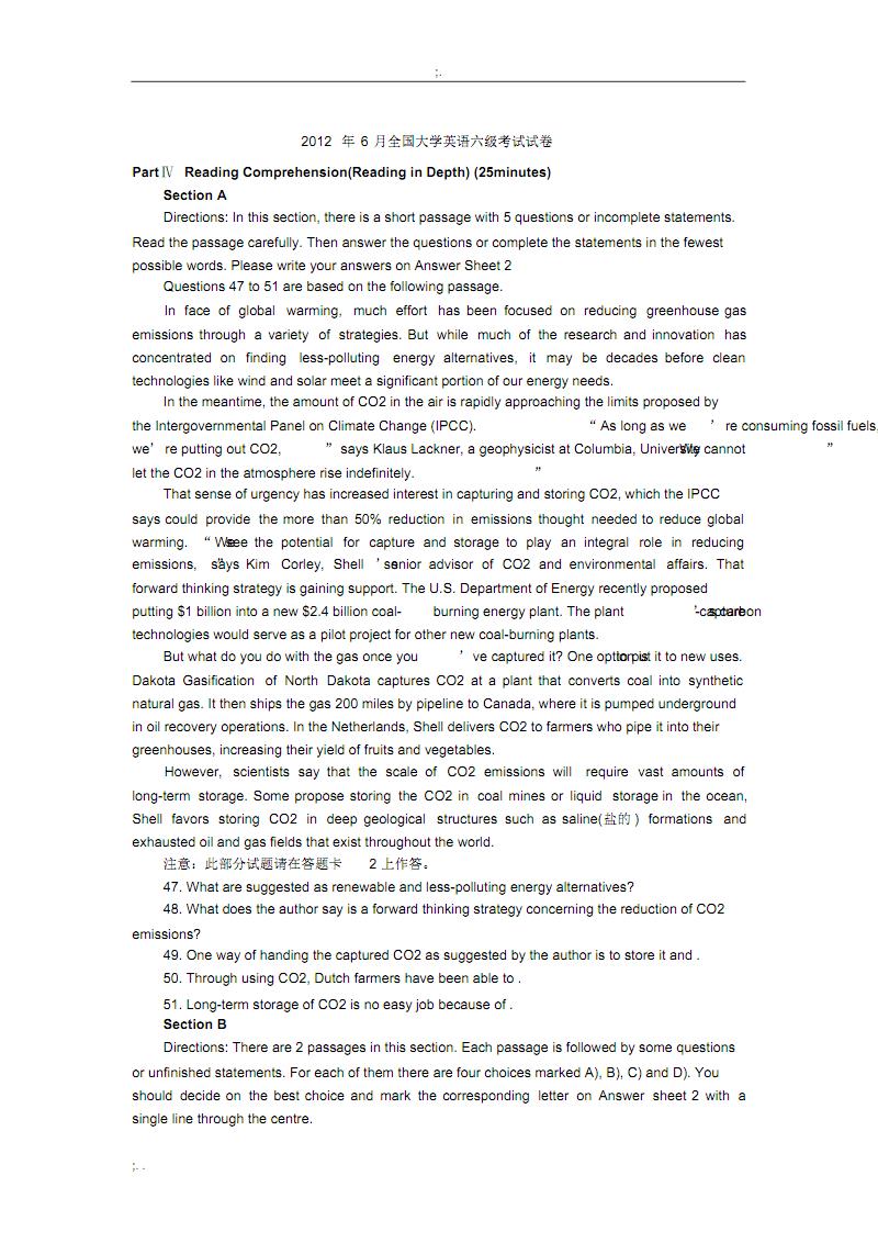 2012年6月英语CET6真题及答案.pdf