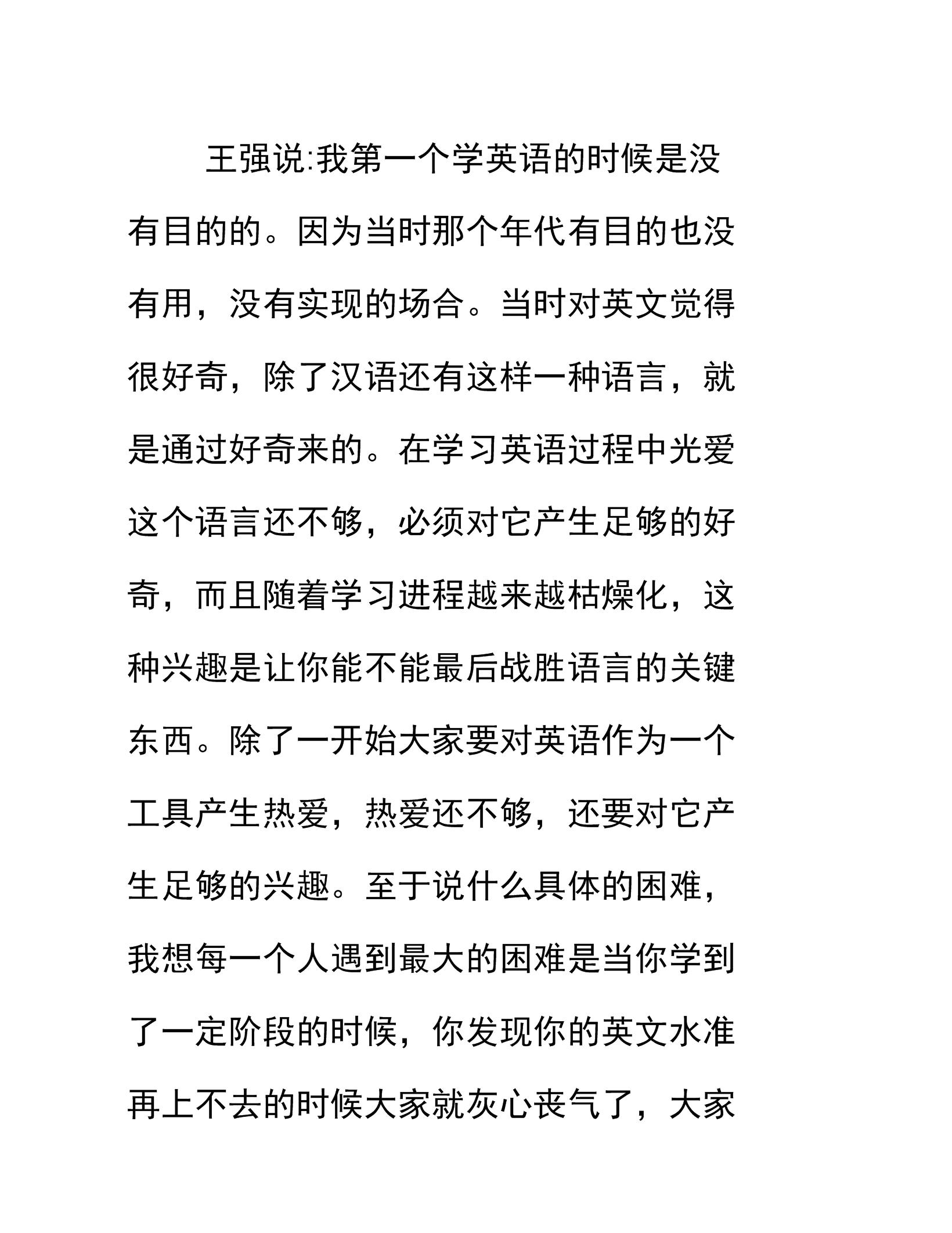 4组减肥瑜伽坐着消除全身赘肉(图)..docx