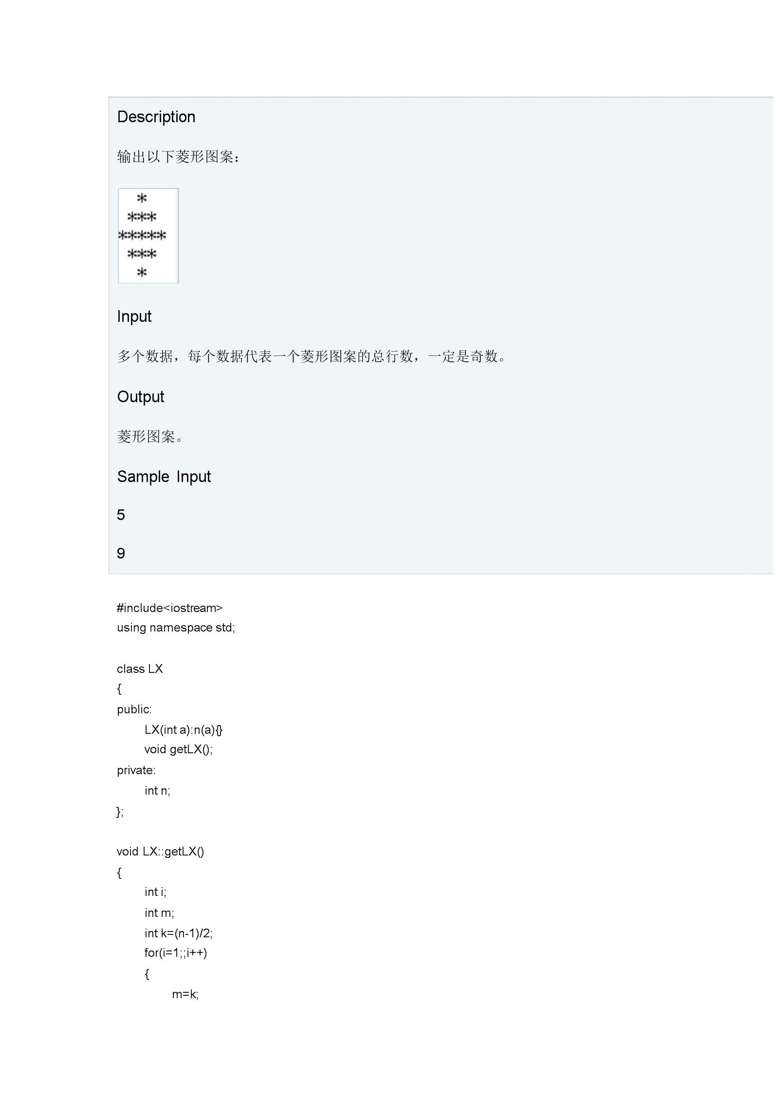 Java题--优选汇总--精选.docx