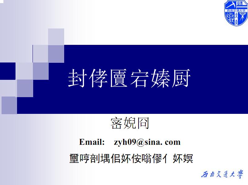 自动�yn%�/k�.��-:)���b_(电气)自动控制原理31(非线性系统)(含第七节作业).pdf