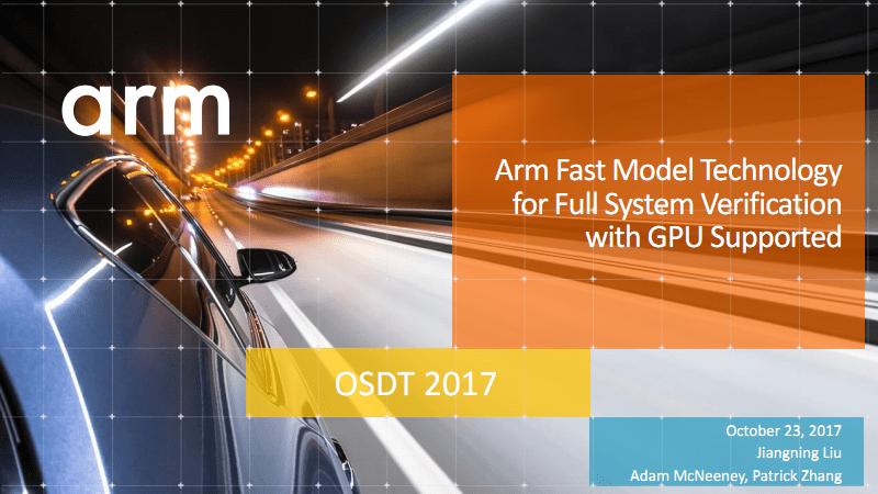 支持GPU的快速模型子系统验证技术.pdf