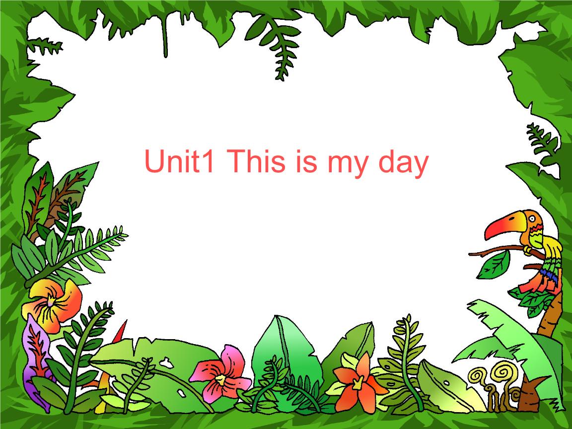 小学英语教学 ppt课件 五年级下册unit1 this is my .图片