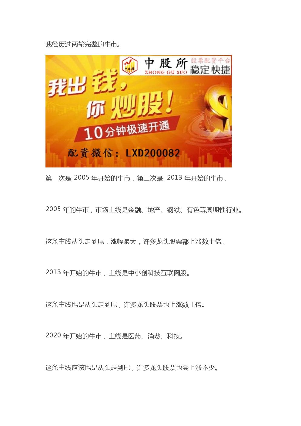 九阳股份(002242)股票配资股票行情配资平台.docx