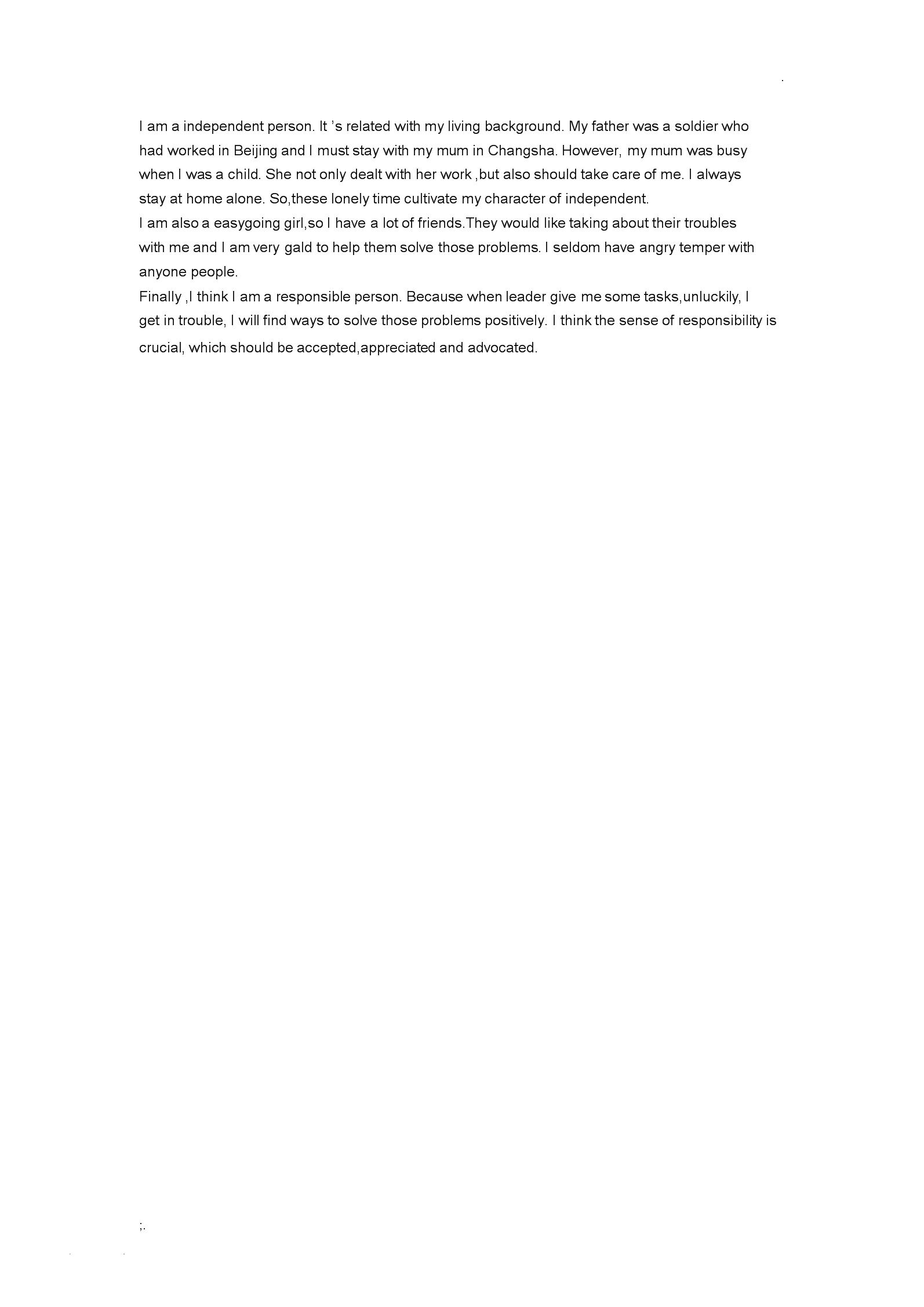 英文介绍性格特点.docx