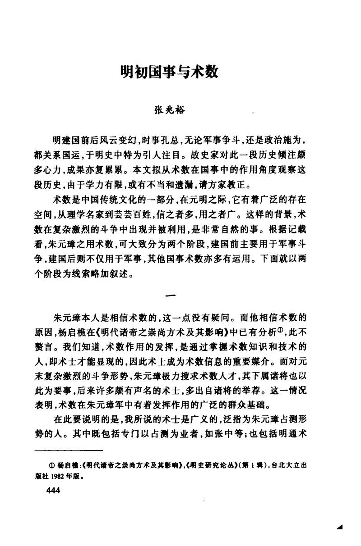 尼米兹级航空母舰.pdf