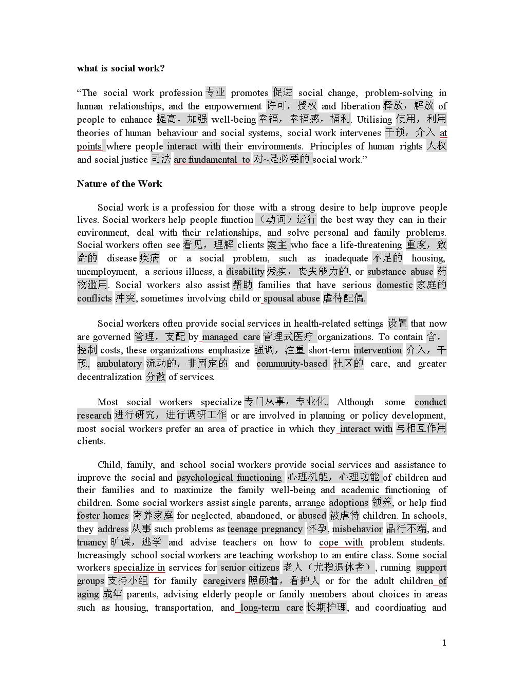 社会工作专业英语(打印版).doc