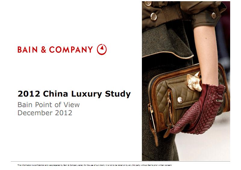 Bain贝恩咨询:2012年中国奢侈品市场研究 英文版 下载 2012 China Luxury Market Study Bain & company.pdf