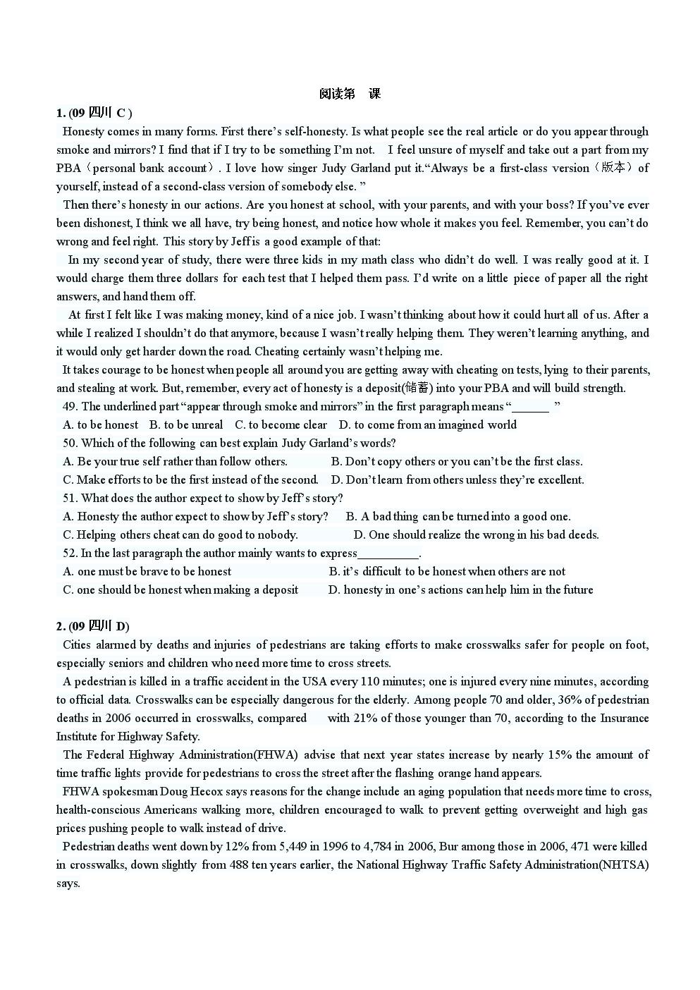 阅读第06课文档   分享 参考.doc