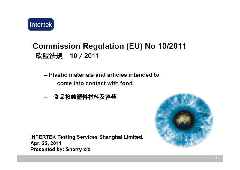 10-2 0   1  1-  EC (4/22) [Compatibility Mode]精品管理文档.pdf