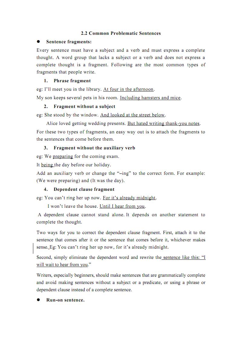 2.2 Common Problematic Sentences-ppt英国文学导读.pdf