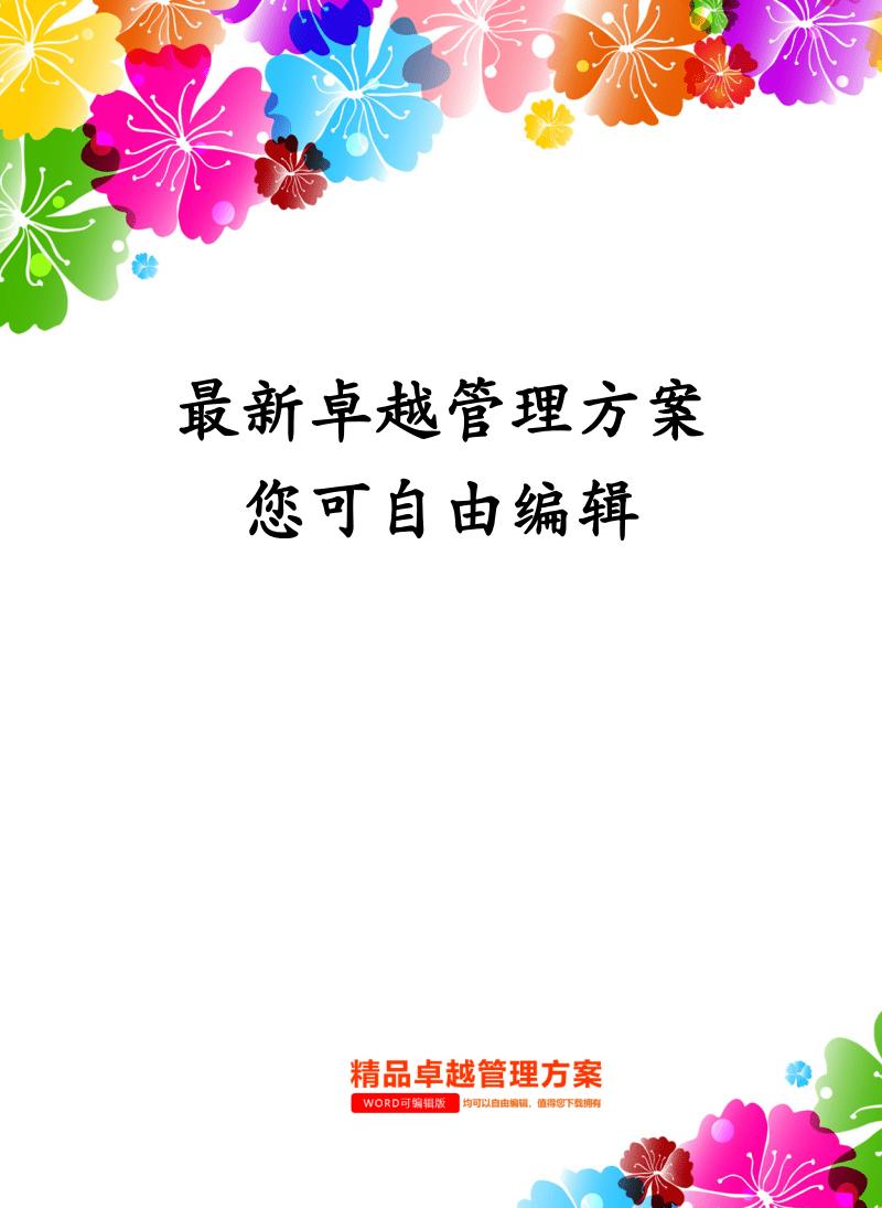 品质管理品质知识山东师大附中某某某高三七次质量检测.pdf