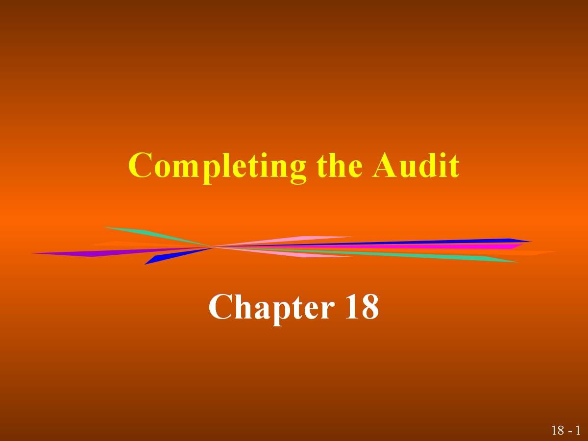 审计咨询人员课程训练1.pptx