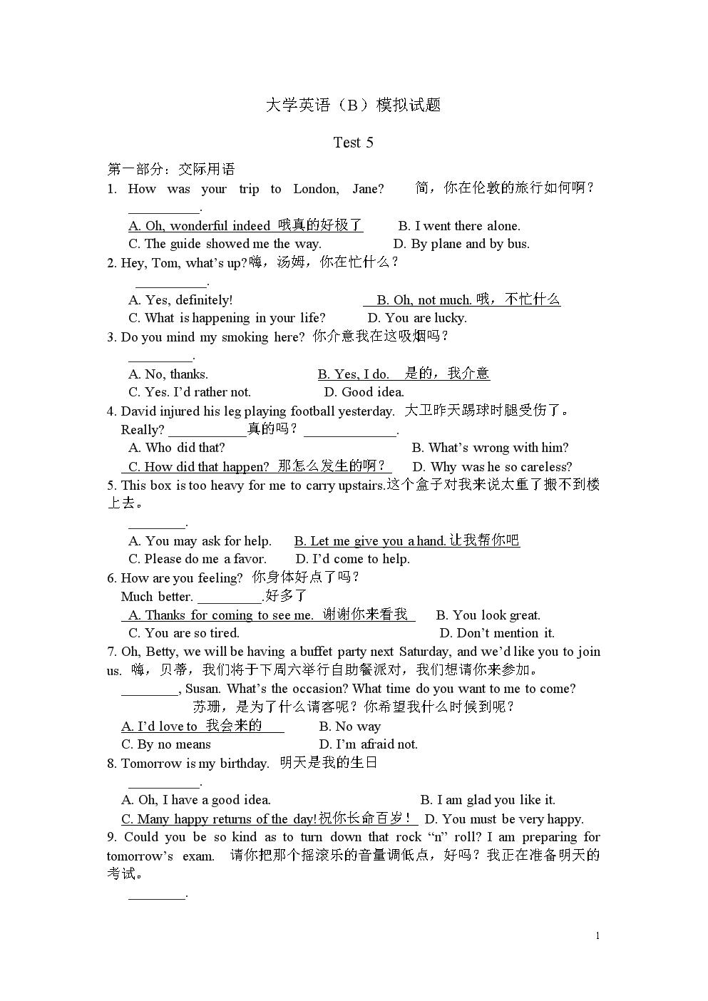 大学英语(B)模拟试题 Test  第一部分:交际用语 Hw was yur trip .doc