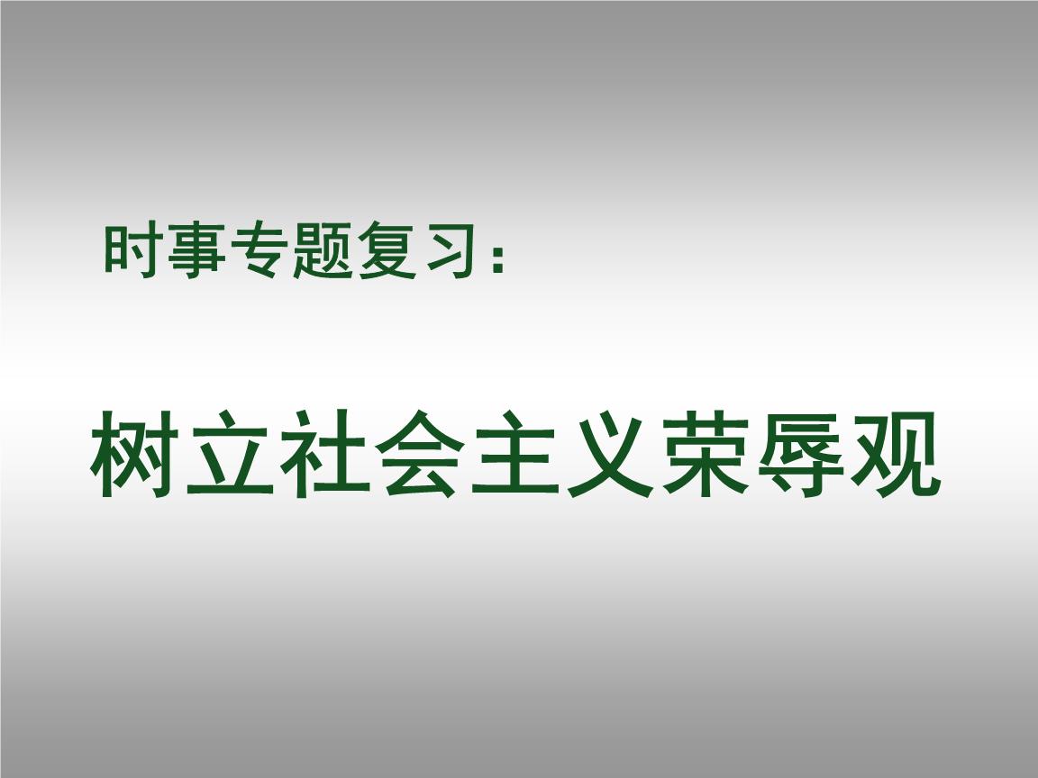 2021时事政治必考题:3月时事政治模拟题(03.18)