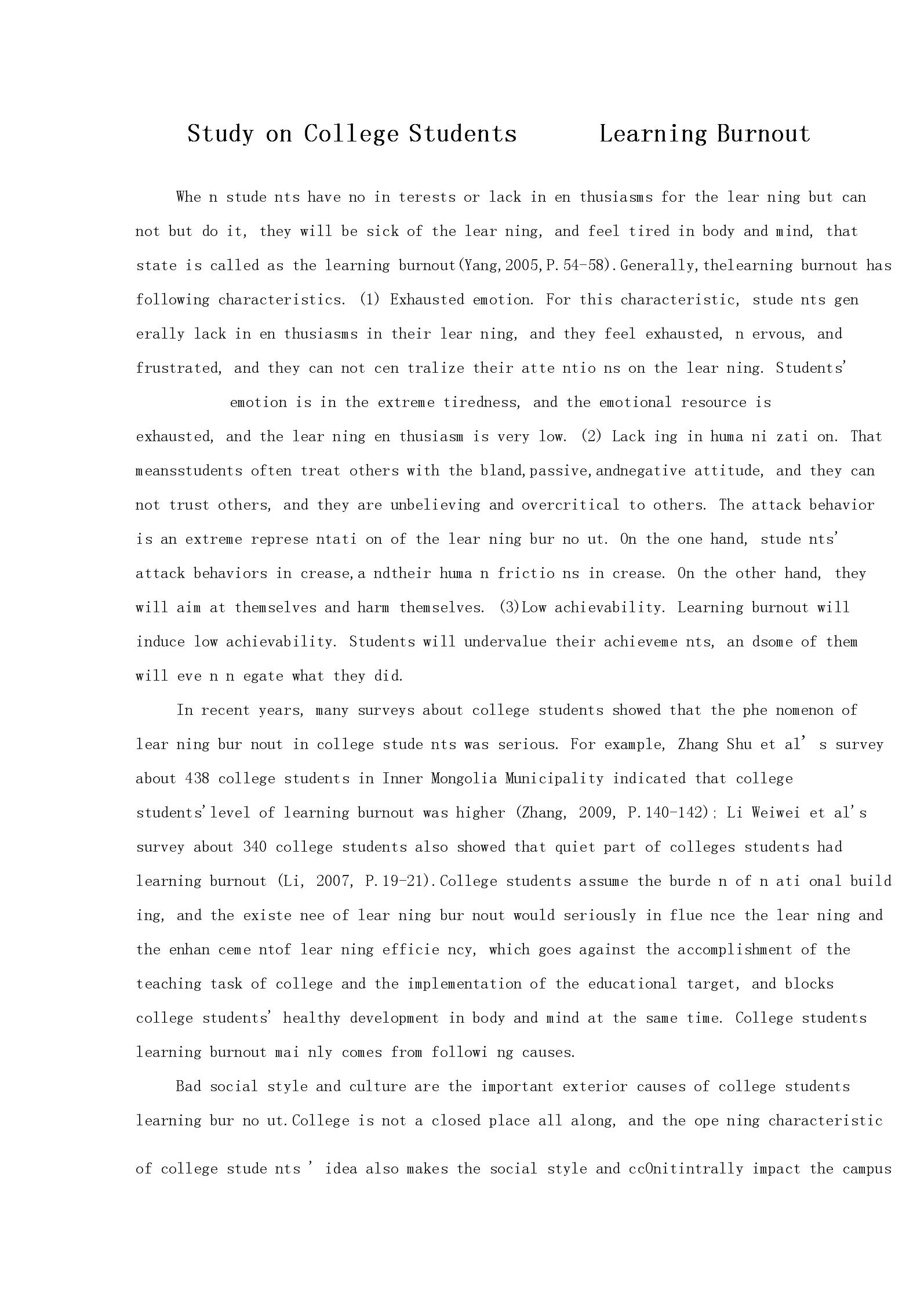 心理学毕业论文外文翻译--大学生学习倦怠的研究.docx