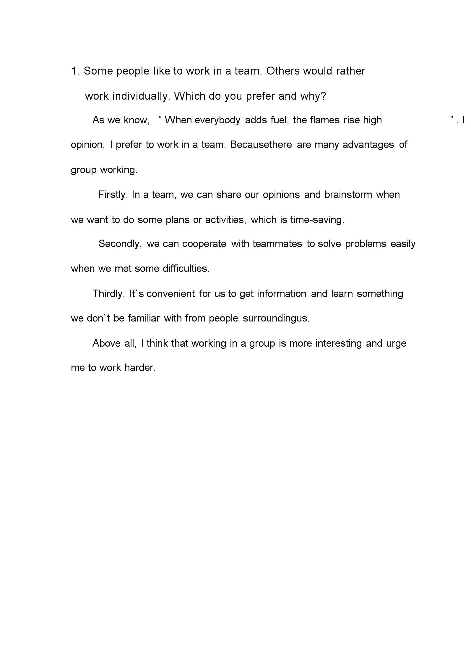 (完整版)南开大学研究生英语口语考试.docx